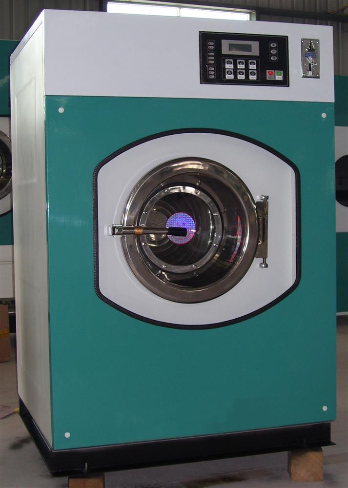 coin washing machine suppliers